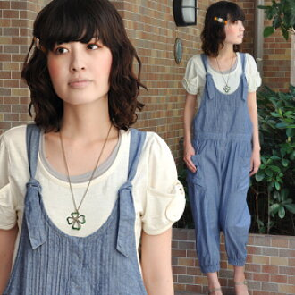 The indecisive length pinch-hitter that it is with rubber to lovely mature refreshing dungarees combinaison ♪ waist and hem, and length, silhouette adjustment is possible! / light denim / shirting / plain fabric / knee length / big pocket / tuck / adult