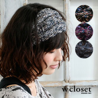 Fall into seasonal Nordic events coordinates; roughly cable stitch knit hair turban / mixture color / hair accessories / headband / head accessories / ethnic / cable knitting ◆ w closet (double closet): Noisy cable knit headband