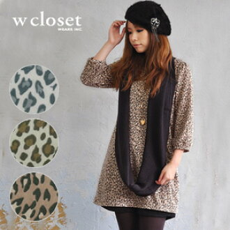 Fascinated with velvet Ribbon & tears open until his back hairstyle! soft 7-sleeves puff sleeve elegant Leopard pattern piece ニットソーミニワン / a with wind lines / バルキースムース ◆ w closet ( ダブルクローゼット ): ガーリーレオパードスムース seven minutes sleeve tunic
