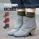 ブーツ S/M/L/LL 大人気 美脚に見える 無敵 ブーティー レディース ブーティ 靴 ショート ヒール ローヒール ハイヒー…
