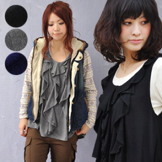 The tank top that different fabrics frill of the simple cut-and-sew cloth X uneven fabric is full of expressions! Repeat it for the ◎ over camisole sense that change an inner, and is worn in all seasons; and ♪ / rib / figure cover ◆ mermaid frill tank tu