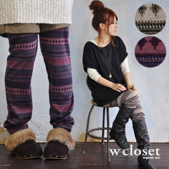 The folklore pattern leggings which even an adult wants to wear cutely! In an in a moment seasonal face soft feel ◎ / ethnic / full-length / ten minutes length ◆ w closet (double closet) such as Nordic events pattern ten minutes length sloppy spats ♪ kni