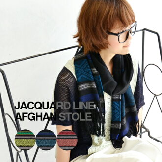 Punchy fluorescent colors, gaudy and just plain Jacquard Weave scarf. Bushy fringe is accented. In moderately rough mesh breathable and well long active season! / Made in Japan / unisex ◆ jagadeesnicla installation
