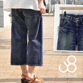 The vintage-like odd length denim underwear which can manage to wear it in a good balance! A side is seamless; /fs3gm ◆ Johnbull (John Bull) at a beautiful line for realization / jeans /7 made in length jeans /EARLY WORK JEANS/ Japan: Oh, Lee work croppe