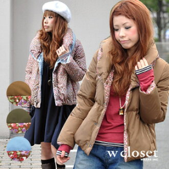 The warm jacket which is usable in plain fabric and the right side and the wrong side 2WAY of the floral design where real down was used for! ◆ w closet (double closet) for the sponge gourd collar short coat / shawl collar / Lady's / woman who is popular