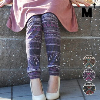 """Easily become familiar with the code """"easy! Pattern spats """"♪ thin cut and sewn fabric pattern growth likely to care, long season can be used regardless of season length: 10/10ths and enough ◆ Mt (Mt): esnickflowerborderfullengreggins"""