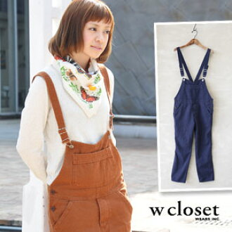 Season activity ◎ shoulder string adjustment possibility ◆ w closet (double closet) fully long overall ♪ rough feeling for children of the woman who it is lovely mature, and is worn in heaviness in a canvas place of the relief: Biowash canvas salopette p