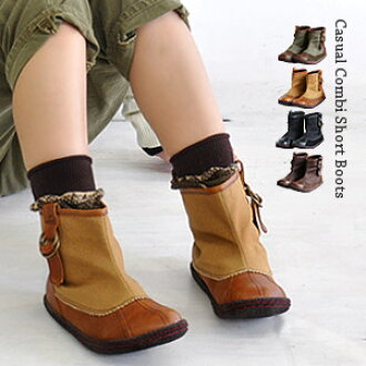 High rebound urethane material can remove and wash with secret insole! Cotton woven mixture of suede touch material x faux leather patchwork ankle boots /1.5cm in hell / pettanko pettanko shoes ◆ canvas x fakeresauretaninsohrbelt short boots