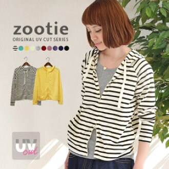UV cut processed ライトアウター stuck to the coolness! Protect simple whitening sunscreen skin care / long sleeve / thin coat/shirt / double zip up ◆ Zootie ( ズーティー ): breezy UV カットパーカー