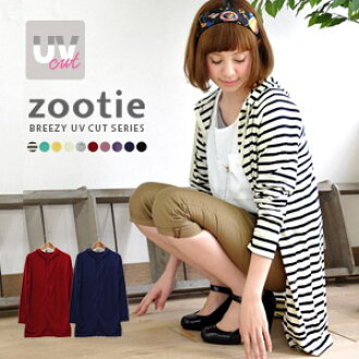 Tunic ◎ cool material UV cut processing light outer / long sleeves / cut-and-sew / dress / double zip up / plain fabric / horizontal stripes ◆ zootie (zoo tea) most suitable for a haori: ブリージー UV cut long parka
