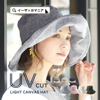 More than 90% of ultraviolet rays cover rates! It is ☆ UV cut light canvas hat during ◆☆ event in outdoor and the recreation scene in ◎ folding hat hat Lady's UV hat saliva wide broad-brimmed sunburn prevention uv summer day gossan measures awning summer