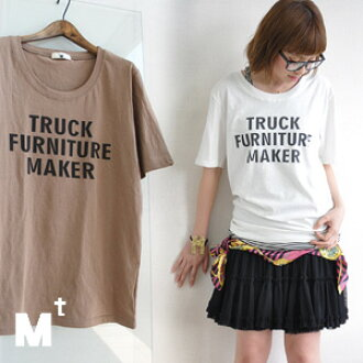 ゆる entering unique logo short sleeves cut-and-sew of the reverse A-line which I hang it to the girls logo TEE ♪ hem worn cutely, and narrows a little! Oversize / Lady's / Shin pull ◆ Mt (M tea): TRUCK FURNITURE MAKER T-shirt
