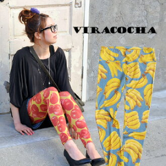 The & fruit pattern full-length spats which I look, and are pleasant that I wear it, and is comfortable! ◆ viracocha (villa co-tea) for personality group bottoms / Viracocha /10 to charm you with an apple pattern, original cloth in a banana pattern m