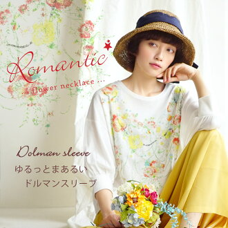 "100-percent-cotton ""transformation"" and ""flower pattern."" Three-quarter sleeves T-shirt ♪ Lady's tops pullover T-shirt Gurley floral design cotton ◆ romantic flower necklace dolman sleeve cut-and-sew worn relaxedly in the spring and summer"