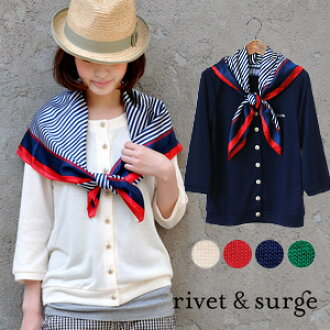 "Three-quarter sleeve summer knit cardigan / cardigan / haori / anchor / Ikari / anchor ◆ rivet and surge (rivet and serge) where a mast accessory ""satin scarf"" of this season was set at: Knit so cardigan with the Malin stripe scarf"