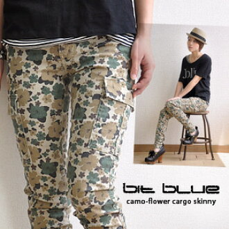 A camouflage pattern or 思 breath and the floral design that, in fact, are pretty! Military leggings underwear / レギパン / パギンス / spats / work pants /fs3gm ◆ bit blue (bit blue) where an army and a girly fused: フラワーカモフラカーゴレギニーパンツ