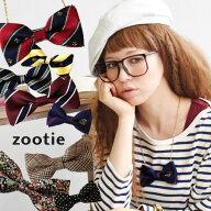 zootie(ズーティー)ボウタイネックレス[L]