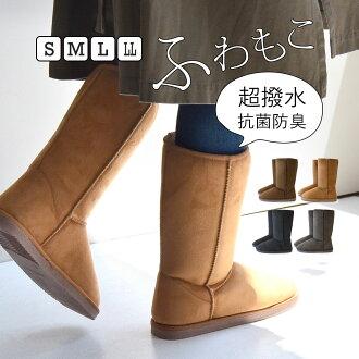 有抗菌防臭、超防水效果的☆長羊皮長筒靴。價格之上的外表和大滿意的溫暖。 女子的長筒靴羊皮◆zootie(動物園球座):假貨羊皮中間長筒靴