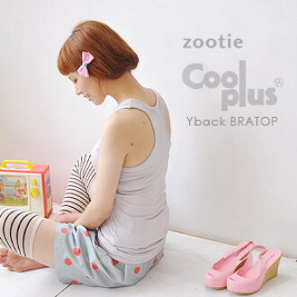 """An extremity of a feeling of refreshing breath! The long length that the tank top ♪ buttocks with the Y-shaped cup which 97% used sweat perspiration fast-dry """"CoolPlus"""" for are covered! Comfort ◎ / Cool Biz / economy in power consumption / inne"""