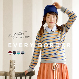 バスクシャツ feeling! Daily marine border pattern knit sweater! Feel free to your laundry can be long-sleeved クルーネックプルオーバー / washable ◆ Zootie ( ズーティー ) :EVERY ボーダーラウンドネックニットカットソー