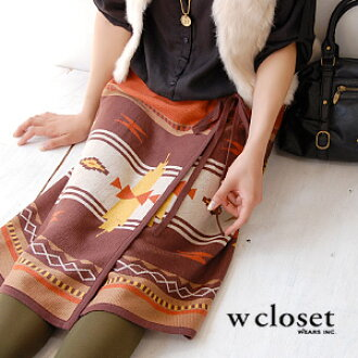 Ortega wrap skirt, want to take in small adult face ♪ Ribbon belt with adjustable ◎ / MIDI-length and knee-length and knee-length / ethnic pattern / knee-length / intarsia wind / folklore / below the knee-length ◆ w closet ( doubleklosett ): ortegajaguar