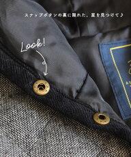 ユニオンキルティングジャケット[フード・ツイード]