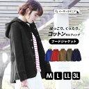 ジャケット M/L/LL/3L レディース アウター コート ジャンパー 長袖 大きいサイズ 綿100% コットン 中綿◆zootie(ズ…