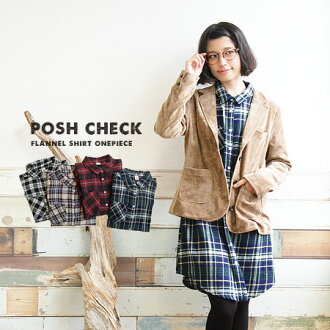 The checked pattern shirt tunic which an adult enjoys in a flannelette material casually. To a simple basic silhouette, dress it well clearly by a roll-up sleeve; and ♪ long sleeves haori light outer adult tunic dress ◆ ポッシュチェックネルシャツワンピース