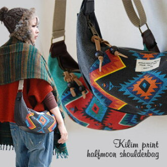 Crescent-shaped BAG canvas painted with colorful native design ♪ reduce friction with clothing in faux leather back! / Bag / satchel / bag angled loveseat /BAG / also with inside pocket / women 's/men 's/unisex / unisex ◆ キリムプリントハーフムーンショルダー bag