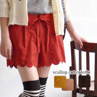 It is with a ribbon string of the girly short pants ♪ cloth where scallop shell designs were inlaid with! Fake suede double scallop shell culottes underwear with the / suede cloth / plain fabric ◆ ribbon belt with / shortstop length / mini-length / show