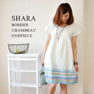 NEW genre of ethnic natural ♪ season of India cotton fabric and refreshing stripe's impressive short sleeve one piece! Heavy in high switching and hem length effects also immensely and knee-length and knee-length /A command-line ◆ シャラボーダーシャンブレーワン piece