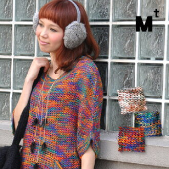 The colorful and distinctive colours be Cody spice, laughed knit sweater boasting! Sloppiness deformation silhouette of a short-sleeved tops and five minutes sleeves and 5-sleeve women ◆ Mt ( MT ): caraflumixnitdorman knit wear