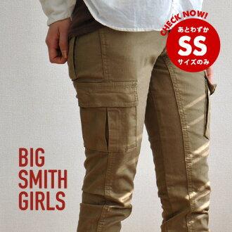 Skinny pants bottom soot rim BSG-436 ◆ BIG SMITH GIRLS (big Smith girls) which has the natural atmosphere of the beautiful leg effect size in a proud change stitch: Orange face stretch cargo pant