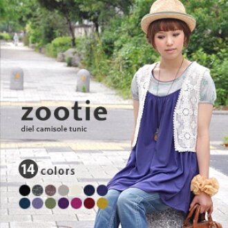 Drape long camisole / plain fabric / figure cover / spacious / Shin pull / daily / maternity clothes / short length camisole dress / spring 32,158-1,103,334 dress ◆ zootie which gathers weave: Deal camisole tunic