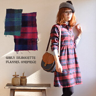 A casual flannel shirt girly sugarflavor Le Caramba g. with long wears a knee-length shirt. Effective for landing high-waisted switching! / knee-length / women's / Tartan pattern and sleeved ◆ ハイウエストギャザーチェックネルシャツワン piece
