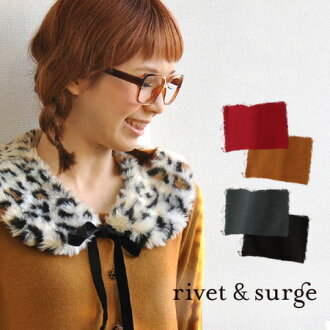 Nit with a Leopard pattern fur collar Cardigan. Leopard print also a console button! long sleeve / women's / ライトニット / busboy / Leopard / animal print ◆ rivet and surge ( rivet & surge ): Cardigan with レオパードファーティペット ニットソー