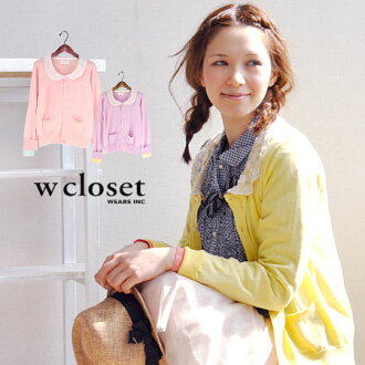 A delicate tulle lace collar compact sizing sweet Cardigan / women's / crew neck / neck / long sleeve / ニットソー / plain ◆ w closet ( ダブルクローゼット ): レースカラーレイヤード cuffs Cardigan [plain]