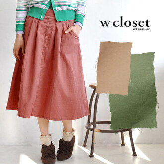 """""""The best midi length"""" that small build can enjoy person of high stature! Tea-length skirt / waist rubber / care of length / knee-length / plain fabric ◆ w closet (double closet) that greatly spreads out for moderate tension using the 100-perce"""