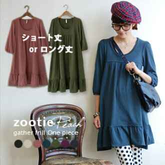 Hard opaque fabric worn in one and girly silhouette comes in one summer pride / 7-odd sleeves / sleeves and puff sleeve / plain / maternity / knee-length and spring one-piece ◆ Zootie ( ズーティー ): peach gathered ruffles seven minutes sleeve one piece