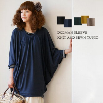 Super tasty! Excellent ringtone dolmansleebreitnittunic turning power, thinking every day in hand would! feminine draped in a loose V-neckline and hem ◎ / Pocket / 7 sleeves / / 7 sleeves / odd sleeves / ladies ◆ monikadormannit-sowan piece