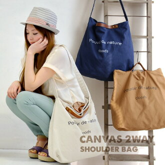 Stylish logo print. Cotton bag BIG size of the stylish impression somewhere. In the tote bag be lesportsac 2WAY / cotton 100% / canvas / also Crossbody ◆ pouvoir de nature canvas 2-WAY shoulder bag