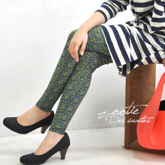Abstract flower leggings were drawn to blur. In the spring and summer in hot pantyhose sense, perfect for thin, the salary and it comfortable in the season ◎ / stockings / 10 minutes Length spats and full-length ◆ Zootie ( ズーティー ): インクフラワーレギンス
