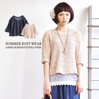 A light knit sweater of the knitting that it is likely roughly such as a lace fitting a wearing clothes one over another senior with one piece of this. Cotton blend summer knitwear / Lady's / plain fabric / transformation ◆ ラプティドロップショルダーニットプルオーバー which i
