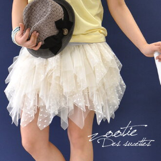 Greatly exaggerated, extravagant... Two types of tulle fabric with rolled hem jagged Pannier wind miniskirt / mini-length and knee-top length / knee / West GM ◆ Zootie ( ズーティー ): ドットチュールシャギーティアード skirt