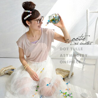 Sweet dots pattern tulle lace relaxed on top of Lady ドルマンカットソー deformation コンビネゾンワン piece / knee-length and knee-◆ Zootie ( ズーティー ): ドットチュールアシンメトリーレイヤードスカートドッキングワンピース