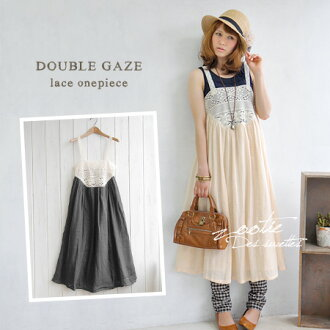 Switched to total lace Camisole shoulder strap & chest original. Natural, sweet and soft A line skirt switch W ガーゼコットンタンクワン piece / spring dress ◆ Zootie ( ズーティー ): ダブルガーゼレーストップロングキャミワン piece