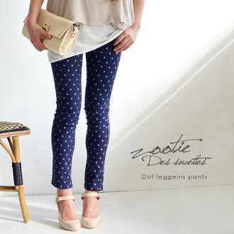 Cute みずたま 6-color! Look with pockets, skinny pants, as well is it thick leggings effortlessly ◎ polka-dot pattern in three-dimensional characteristic パギンス and ladies ◆ Zootie ( ズーティー ): フロッキードットストレッチツイルレギンス