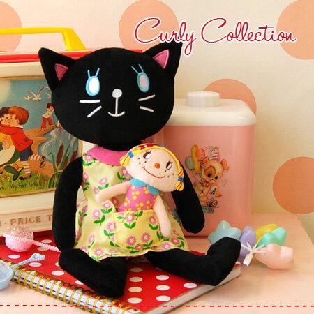 小さな「MONIQUEちゃん」がポケットに入った、着せ替えできるREYちゃんのぬいぐるみ! プレゼント 女の子 人形 ネコ 猫 CAT 小物 おもちゃ レディース◆Curly Collection(カーリーコレクション):ドレスアップドール[REY×モニーク]
