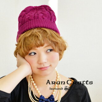 "The cable knitting knit hat / cable stitch / plain fabric / import ◆ aran crafts (alane craft) cable knit cap that the appearance is simpler than Irish knit maker ""arancrafts"" presenting the traditional knitting by machinery that is modern if h"