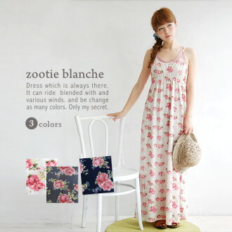 Stylish maxi dress camisole dress ◆ zootie blanche (ズーティーブランシェ) which the large floral design maxi dress whole pattern Lady's of the delicate cross shoulder string has a cute: Aria Rose maxi length camisole dress